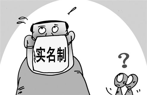 福建省九龙建设集团的农民工实名制管理制度