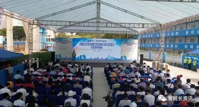 <b>深圳住建局要求加快推行建筑劳务工实名制与分账制管理</b>