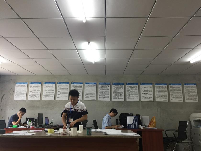 深圳中科建设集团华联城市全景AB座装修工程项目部