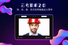 <b>鲁班长云亚博竞猜机2.0正式发布,功能配置全新升级!</b>