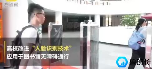 人脸识别技术