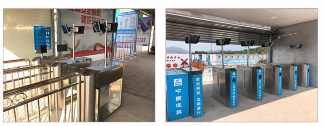 贵州省建筑工地劳务实名制管理系统解决方案