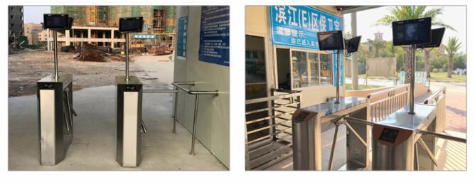杭州建筑工地实名制系统解决方案