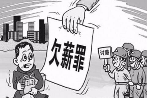 农名工实名制管理系统保障农民工工资