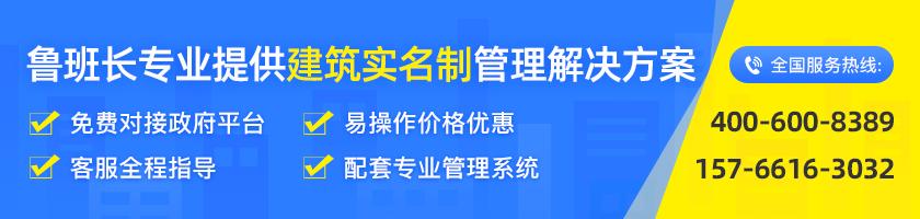 https://www.lubanzhang.com/solution/company/