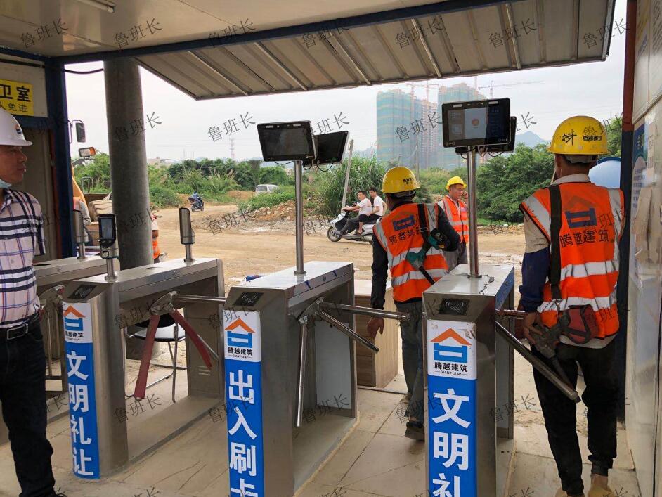 北京工地实名制通道闸机安装案例