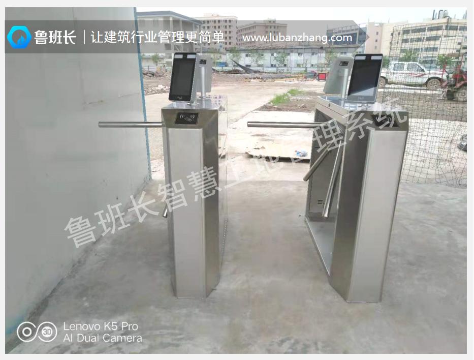 清远工地实名制通道门禁系统安装