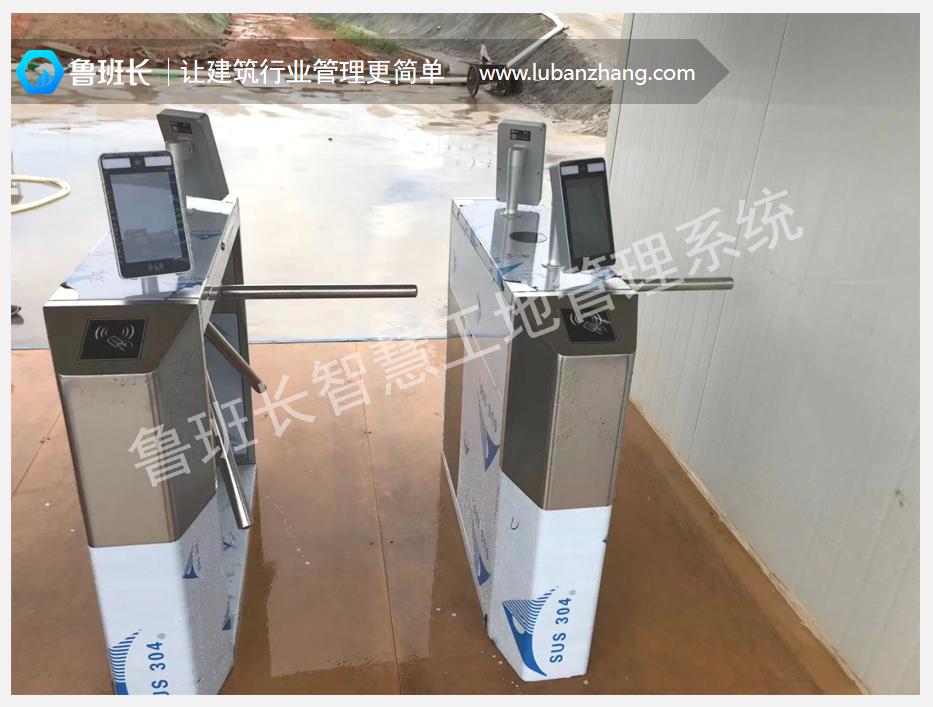 广州工地门禁系统案例1